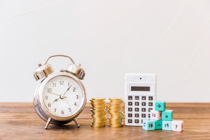 お金と時間を有効利用