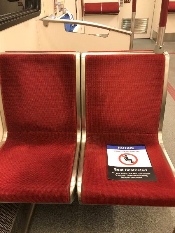 TTC_Seat Restriction