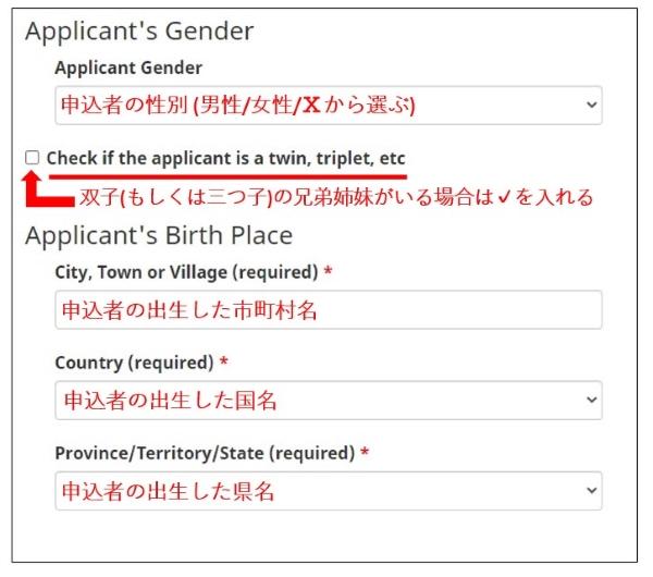 5-1Applicant's Gender