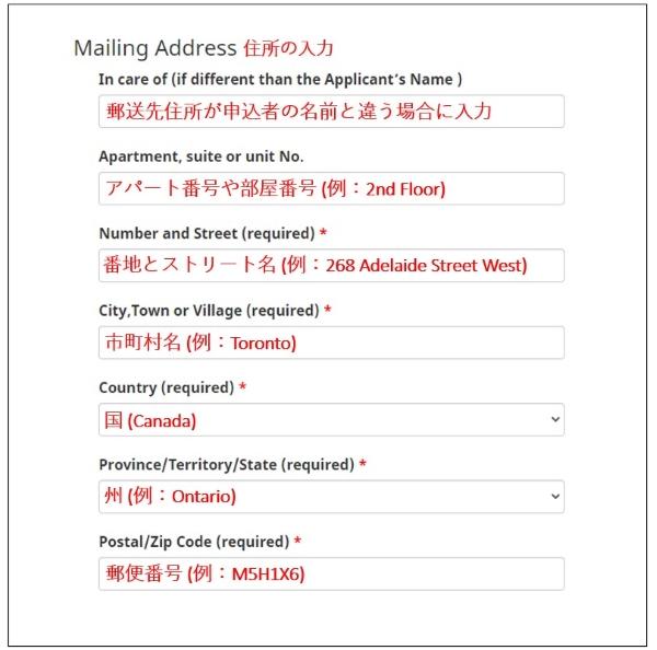 8Mailing Address