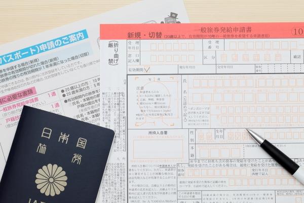 re_Passport Renewal