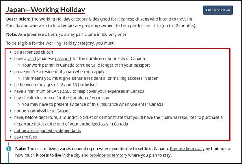 カナダワーホリ日本人条件