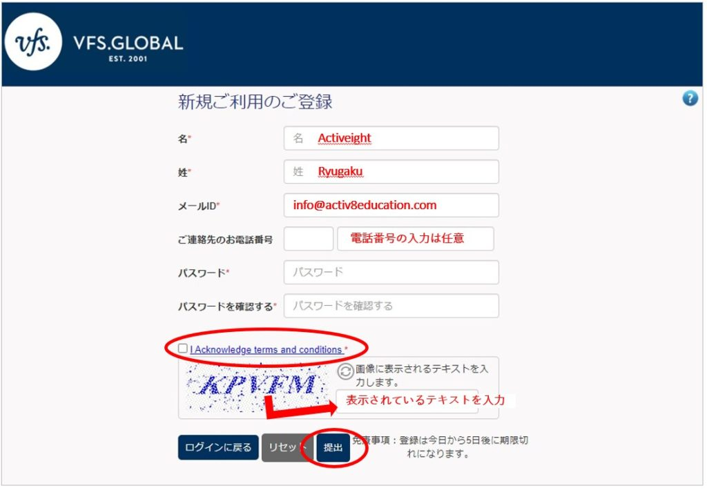VFS Global3